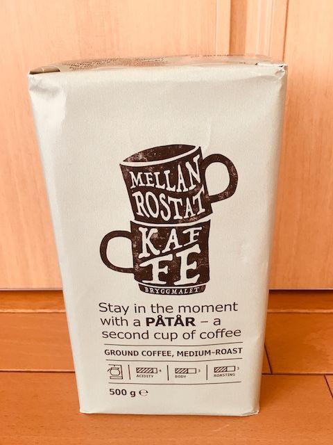 イケアのミディアムローストコーヒー