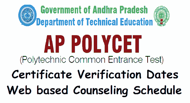 ap polycet 2018 admissions,certificate verification schedule,web counseling dates,ts polycet 2018 admission schedule,web options schedule,allotments