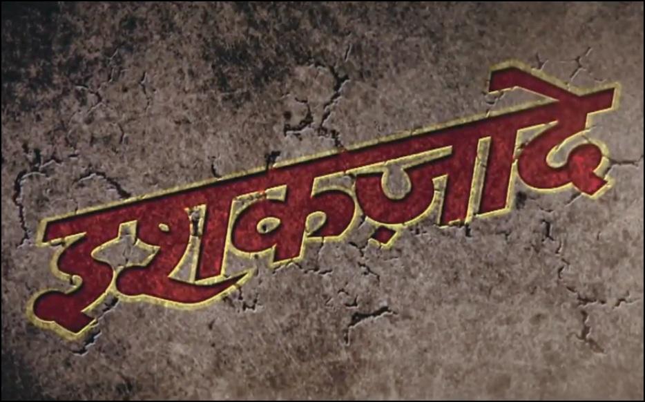 Amit Name Wallpaper Hd Ishaqzaade Pareshaan Lyrics Ishaqzaade Pareshaan Mp3