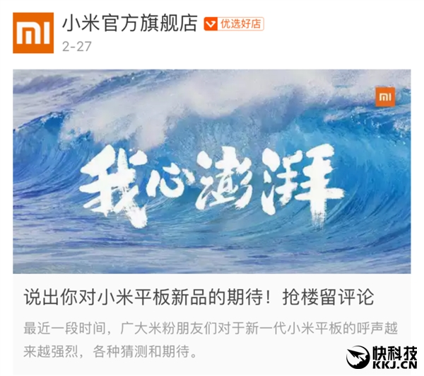 Comprar Xiaomi Mi Pad 3 - Gearbest Mi Pad 3