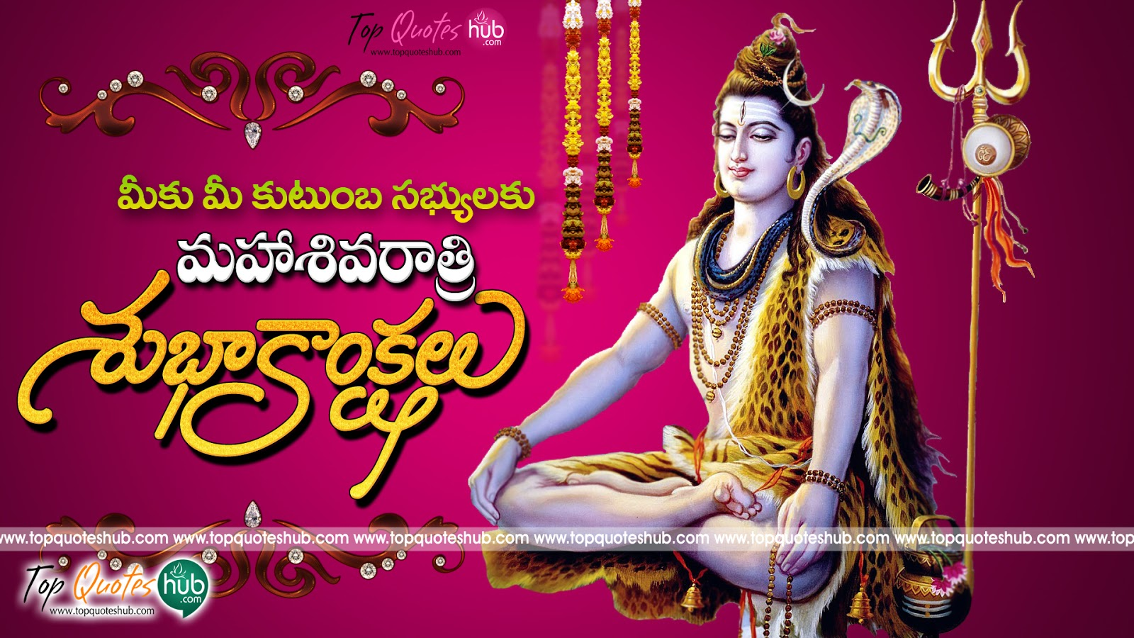 Maha shivaratri best telugu wishes quotes and sayings topquoteshub telugu mahashivaratri greetings quotes hd images topquoteshub m4hsunfo