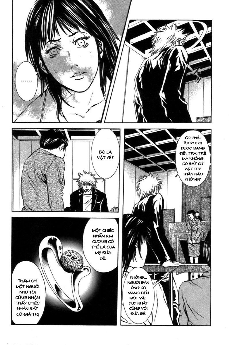 M.C.Law chapter 5.6 trang 12