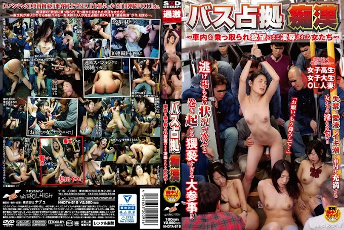 NHDTA-818 Women Are Rape Remains Of Desire Hijacked A Bus Occupation Groping ~ Car ~