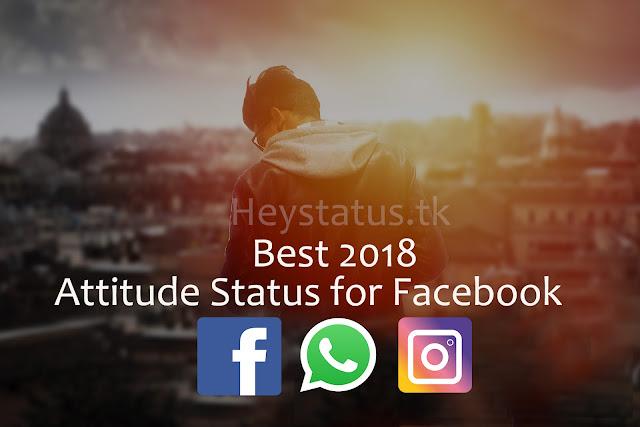 best attitude status for facebook fb status attitude 2018