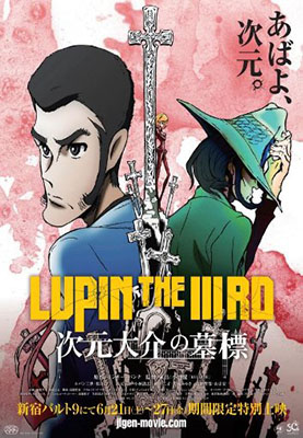 Download Lupin The Third