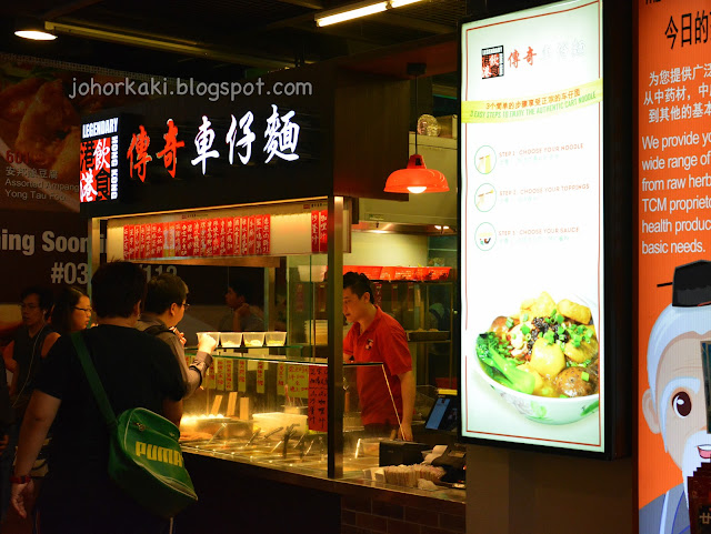 Legendary-Cart-Noodles-Hong-Kong-Singapore