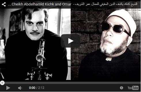 cheikh abdelhamid kichk