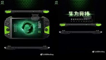 Catat! Smartphone Gaming Xiaomi Black Shark Akan Meluncur 13 April Mendatang