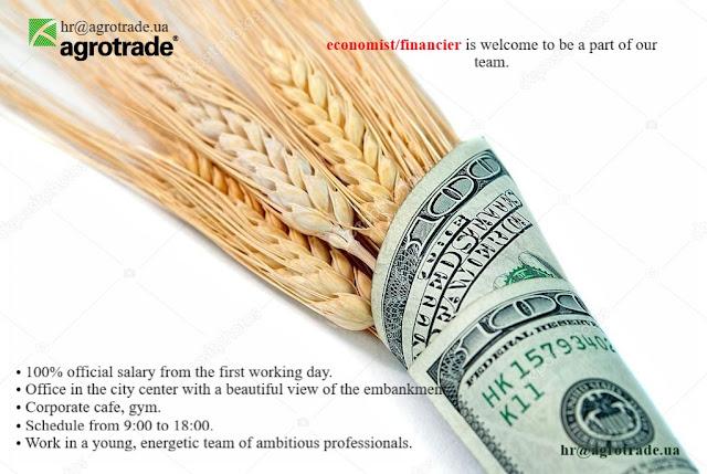 Экономист по финансовой работе в компанию АГРОТРЕЙД