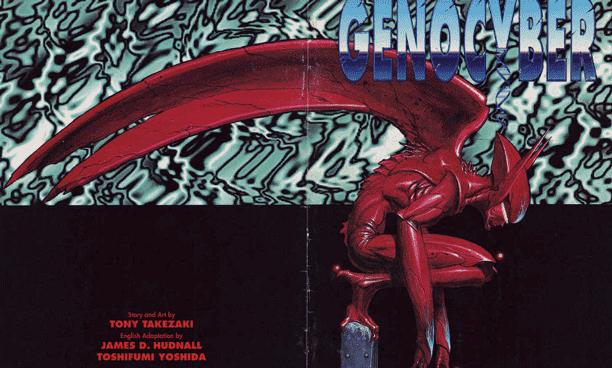Genocyber - Daftar Anime Gore Terbaik