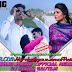 Mhari Jaatni - Sachin Khatri Official Remix By Dj Rahul Gautam