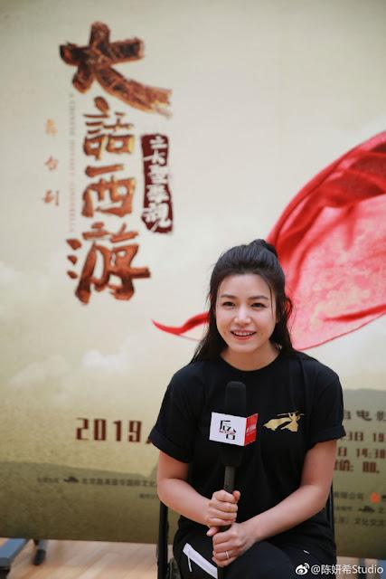 Michelle Chen Zixia Fairy