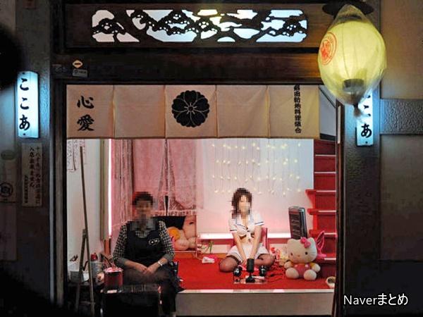 【神奈川】「ちょんの間」の経営者を逮捕 神奈川県警、売春防止法違反の疑い 13日 [無断転載禁止]©2ch.netYouTube動画>3本 ->画像>62枚