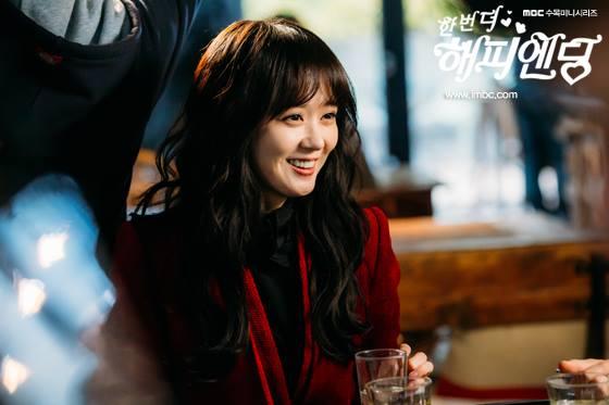 Jang Na Ra New Drama 2016 One More Happy Ending