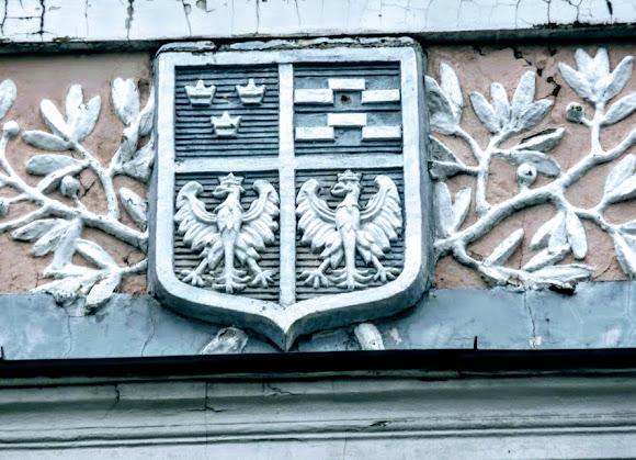 Сокаль. Казначейство. 1906 г.