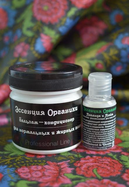 """ЧистоТел """"Эссенция Органики"""" Бальзам-кондиционер для нормальных и жирных волос Professional line"""