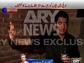 Iqrar ul Hassan exposed kasur child abuse