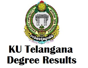 Kakatiya University Distance Education Results 2017