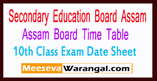 Assam HSLC Exam Date 2018 10th Class Time Table