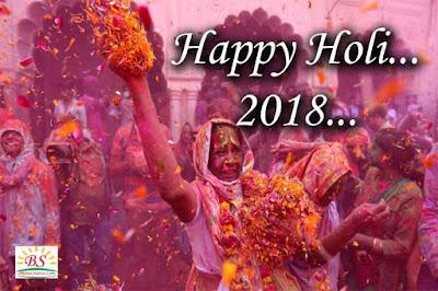 Happy Holi Quotes images in Hindi 2018