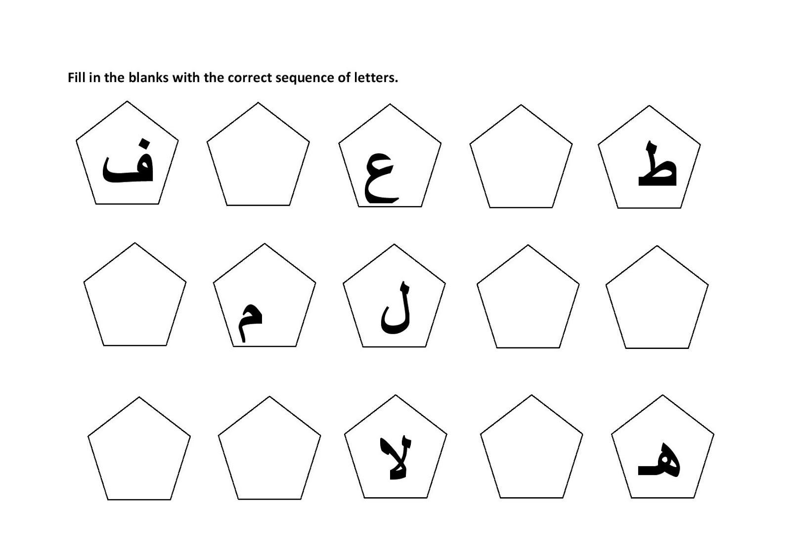 Mikahaziq Alif Ba Ta Worksheets For Kids