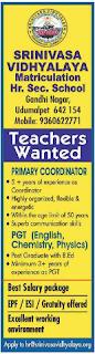 Srinivasa Vidhyalaya Matriculation Hr. Sec. School Teacher/Primary Coordinator