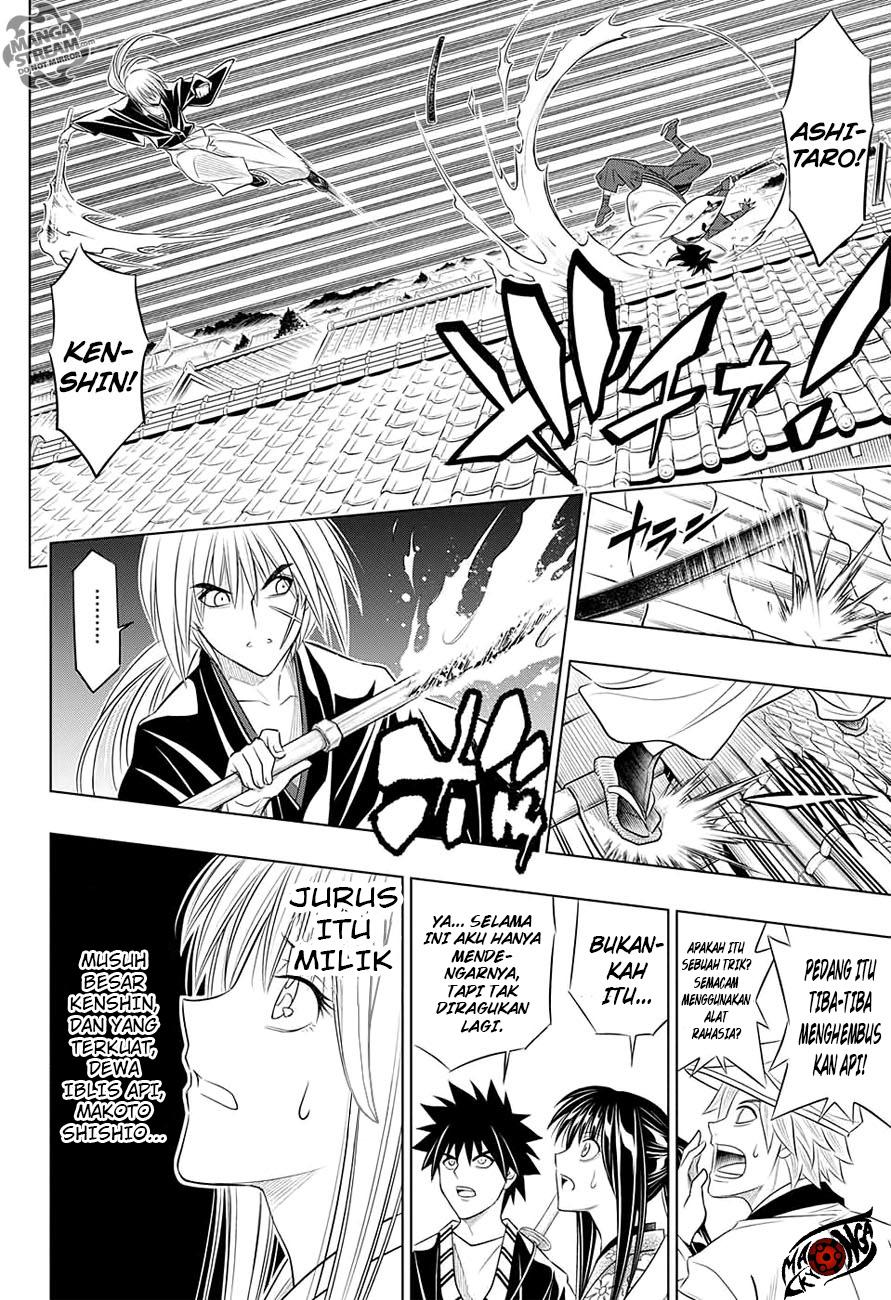 Rurouni Kenshin: Hokkaido-hen Chapter 01-32