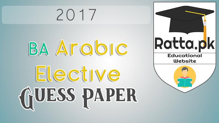 BA Arabic Guess Paper 2017 Punjab University Paper 1 and 2