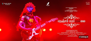 Nenjam-Marappathillai-Movie-First-Look-Poster