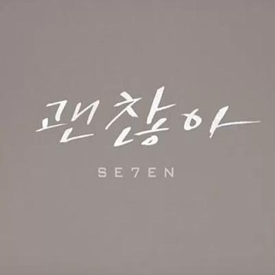 Se7en (세븐) – I'm Good (괜찮아)