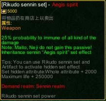 naruto castle defense 6.0 Item Rikudo Sennin Set Aegis Spirit detail