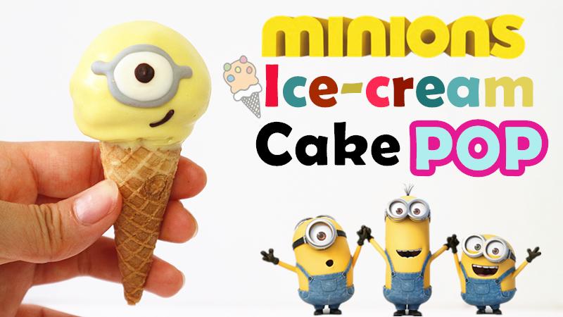 Minions Ice-cream Cake Pop 迷你兵雪糕蛋糕球