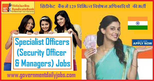 Syndicate Bank Recruitment 2019 Apply 129 Specialist Officers Syndicate Bank Posts