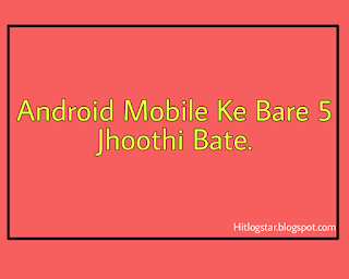 Android Mobile Mobile Ke Bare 5 Best Myths