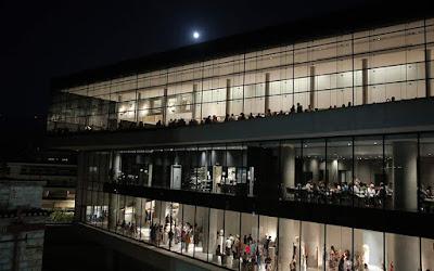 Μουσείο Ακρόπολης: Φθηνό εισιτήριο, ακριβό μουσείο