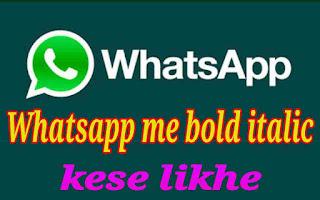 Whatsapp me bold italic kese likhe 1