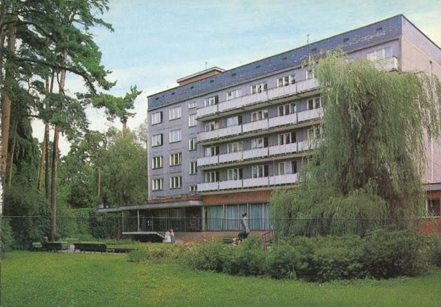 1984 год. Юрмала. Дом творчества художников имени Т. Залькална