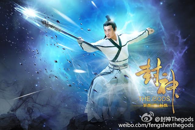 cdrama feng shen the gods luo jin