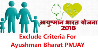 Reason For Exclude from Modi's Ayushman Bharat Health Insurance