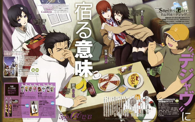 SteinsGate Movie Fuka Ryouiki No Deja Vu Sub Indo