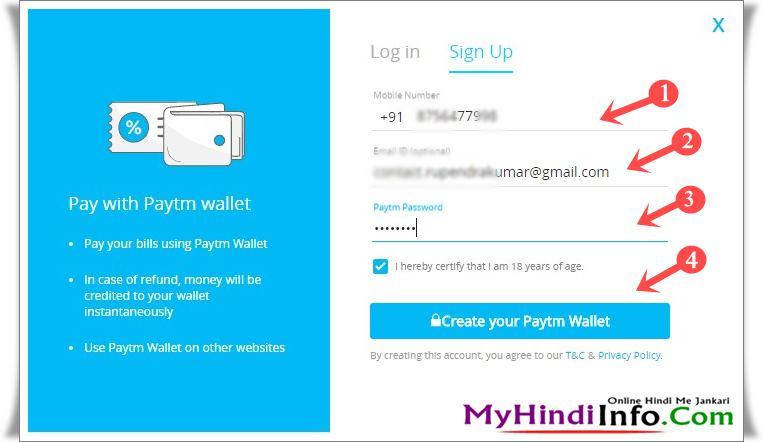 paytm account singup details
