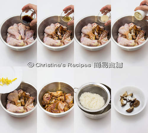 冬菇炆雞飯製作圖 Shiitake Chicken and Rice in Instant Pot Procedures01