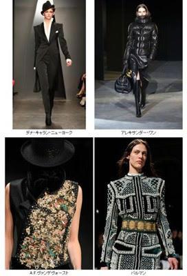 ファッションもすっかり秋冬