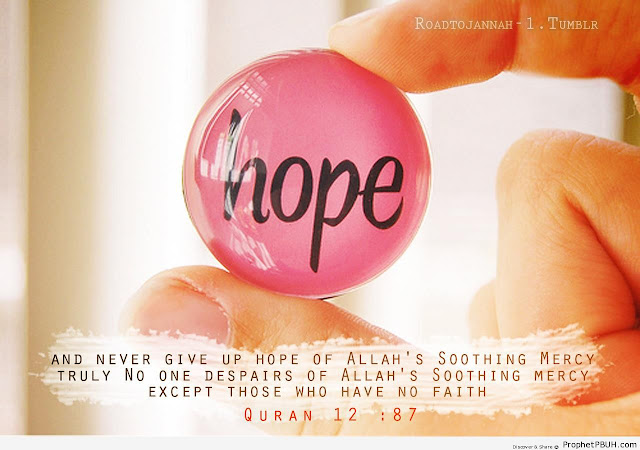 Hope - Allah Quotes