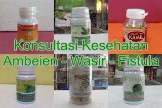 [Konsultasi Kesehatan] | Wasir - Ambeien - Fistula - Berkah Herbal