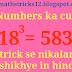 Fast cube tricks 1se 99 tak in Hindi