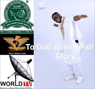 AUGP Ambassador Positive Praise