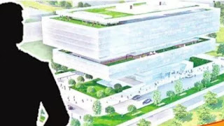 Nizamabad IT Hub