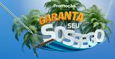 Promoção Garanta seu Sossego Cartões Caixa e Mastercard garantaseusossego.com.br