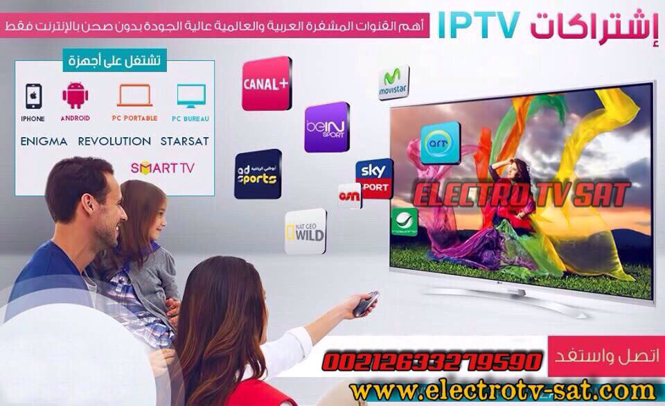 abonnement iptv 12 mois premium full hd 4k recepteurs iptv cccam gshare. Black Bedroom Furniture Sets. Home Design Ideas